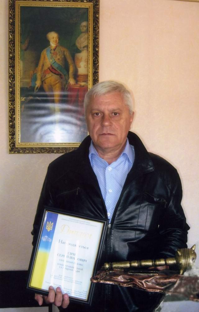 Сергій Іванович Сірик - голова Білокуракинської селищної ради